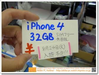 ssip1[1].jpg
